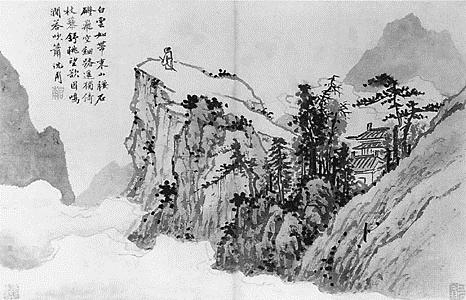 History of Rock Climbing
